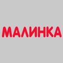 Малинка, сеть мини-маркетов